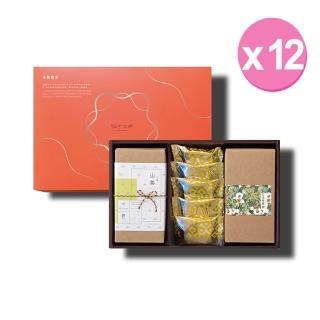 【信手工坊】金鶴禮D-12盒組(熟成土鳳梨酥5個、原味牛軋糖150g、山茶/咖啡禮盒1盒)