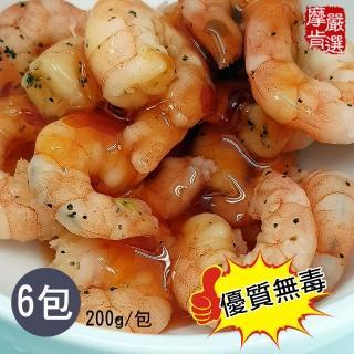 【摩肯嚴選】台灣無毒白蝦仁6包200g(絕無添加化學藥劑)