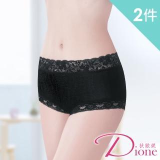 【Dione 狄歐妮】棉質內褲 高優棉柔舒適竹炭褲底(M-XL-2件)