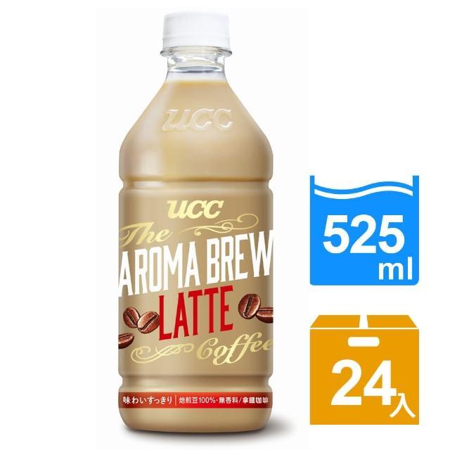 【UCC】AROMA BREW艾洛瑪黑咖啡/拿鐵/黑鴛鴦(任選525ml*24入)