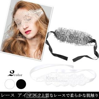 【kiret】神秘嘉賓性感面具面罩 鏤空半透 浪漫蕾絲毛絨眼罩 後綁帶式-白色(透視 蕾絲 眼罩 面具)