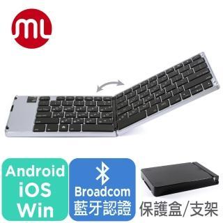 【morelife】藍牙折疊式鍵盤-銀黑(WKB-2300C)