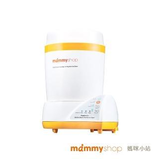 【mammyshop 媽咪小站】蒸氣負離子消毒烘乾鍋