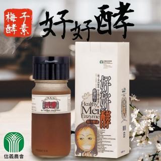 【信義農會】梅子酵素-好好酵(500g-瓶)