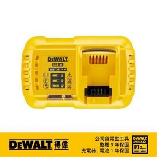 【DEWALT 得偉】18V  20VMAX XR超鋰電充電器 DCB118(DCB118)