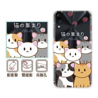 【反骨創意】華碩 ZenFone5系列、ZenFone6系列 彩繪防摔手機殼-Q貓幫系列-Q貓幫(5Z/5Q/ZS620KL/ZS630KL)