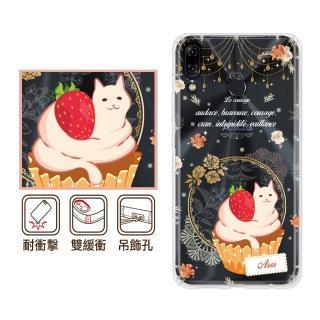【反骨創意】華碩 ZenFone5系列、ZenFone6系列 彩繪防摔手機殼-英式饗宴-勇氣(5Z/ZS620KL/ZC600KL/ZS630KL)