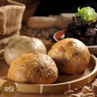 【方王媽媽堅果饅頭】饅頭5入/袋-2袋組(5顆/袋;共10顆/6種口味任選)