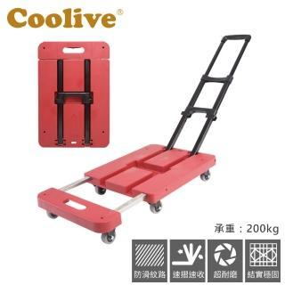 【Coolive】「六輪犀牛」耐磨輪摺疊手推車 - 紅色