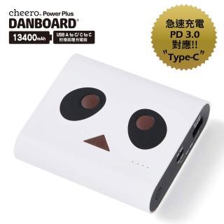 【cheero】快充版阿愣13400mAh雙輸出行動電源(熊貓白)