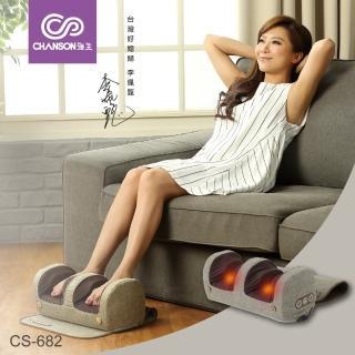 【CHANSON 強生】Cozy輕巧足底樂(CS-682)