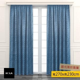 【HOLA】班尼印花遮光落地窗簾270x230圖騰藍