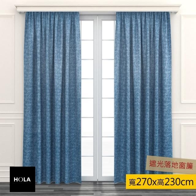 【HOLA】班尼印花遮光落地窗簾