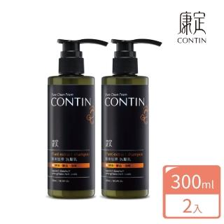 【CONTIN 康定】網紅愛用 酵素植萃洗髮乳(2入組)