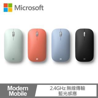 【Microsoft 微軟】時尚行動滑鼠 四色(極致輕薄/藍光感應)
