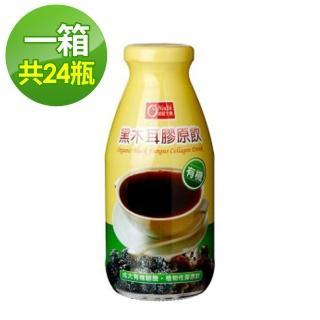 【康健生機-週期購】有機黑棗黑木耳飲24瓶(290ml/瓶*24入/箱)