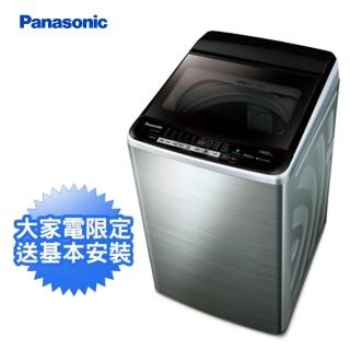 【Panasonic 國際牌】13公斤 變頻洗衣機(NA-V130EBS-S)