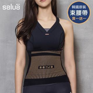 【salua 韓國進口】新版升級鍺元素顆粒護腰束腹帶(買1送1件組)