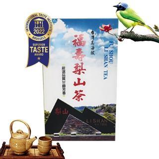 【惠鑽銓】福壽梨山高山烏龍茶葉8盒(贈珍惜套組)