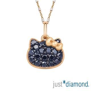 【Just Diamond】Hello Kitty黑鑽風潮18K玫瑰金系列 鑽石墜子