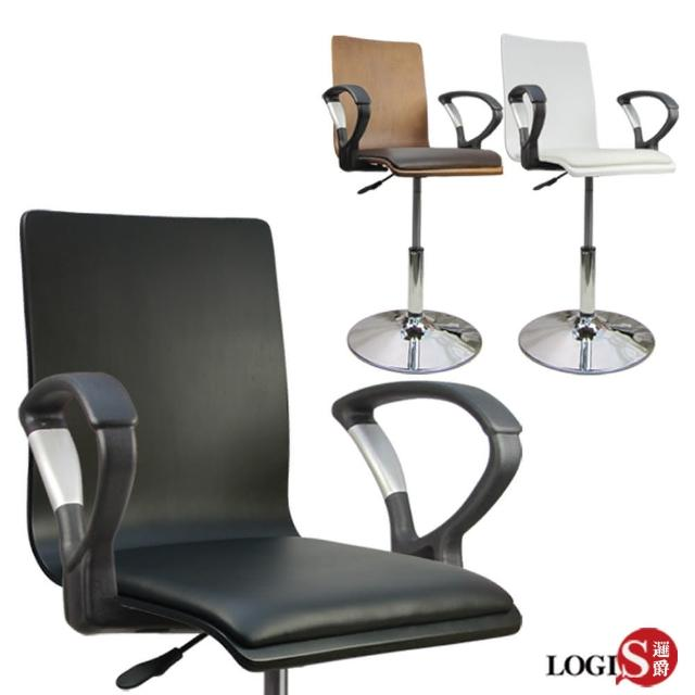 【LOGIS】日式扶手曲木皮革低吧台椅(事務椅 電腦椅)