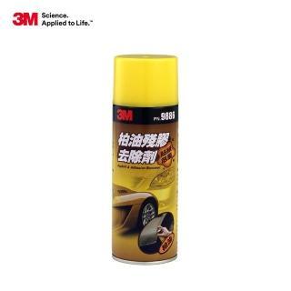 【3M】柏油殘膠去除劑