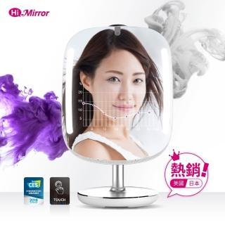 【HiMirror】HiMirror Mini迷你姬 智慧肌膚檢測魔鏡/化妝燈鏡