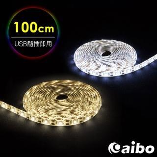 【aibo】LIM3 USB多功能黏貼式 LED防水軟燈條(100cm/1米)