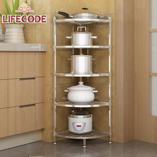 【LIFECODE】《收納王》不鏽鋼五層角落架(鍋具架/浴室架)