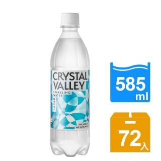 【金車】礦沛氣泡水585ml-24罐x3箱(共72入)/