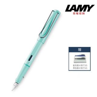 【LAMY】限量2019狩獵系列馬卡龍天空藍鋼筆(36)