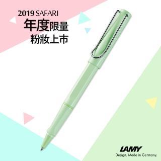 【LAMY】限量2019狩獵系列馬卡龍薄荷綠鋼珠筆(336)
