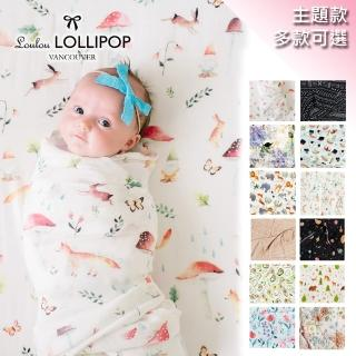 【Loulou lollipop】加拿大 竹纖維透氣包巾120x120cm(主題款-多款可選)