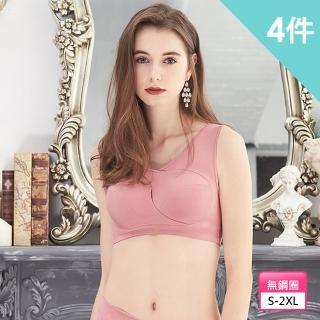 矜蘭妃-蠶絲氨基酸活力釋壓冰肌內衣