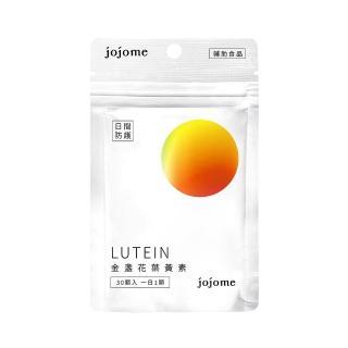 【jojome】金盞花葉黃素膠囊(30顆入)