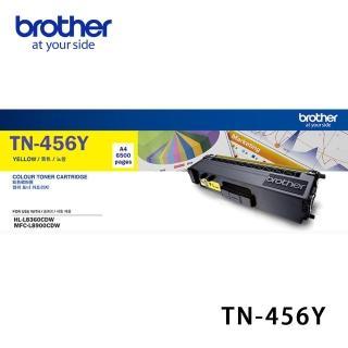 【brother】TN-456Y 原廠高容量黃色碳粉匣(TN-456Y)