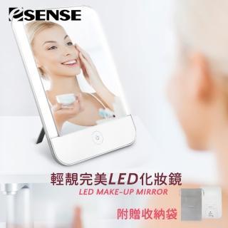 【ESENSE 逸盛】輕靚完美LED化妝鏡(11-LTD310WH)