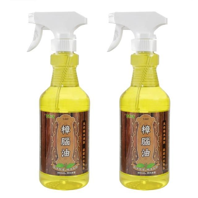 【室翲香】天然樟腦油
