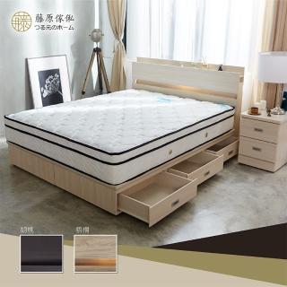 【藤原傢俬】雙人5尺床組-6抽床底2件式(2層收納床頭木芯板+6分6抽床底)