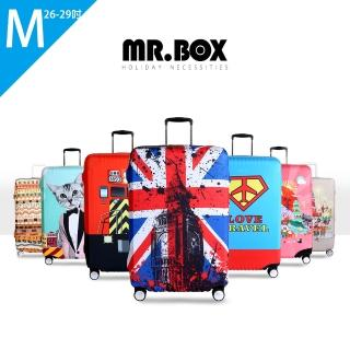 【Starke】高彈性行李箱套 多款可選(適用26-29吋)