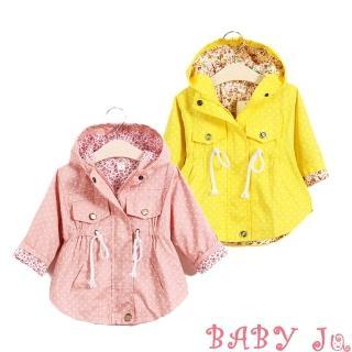 【BABY Ju 寶貝啾】韓版點點抽繩連帽外套(粉色 / 粉黃色)