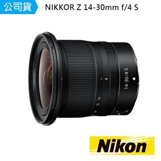 【Nikon 尼康】Z 14-30MM F/4 S(國祥公司貨)
