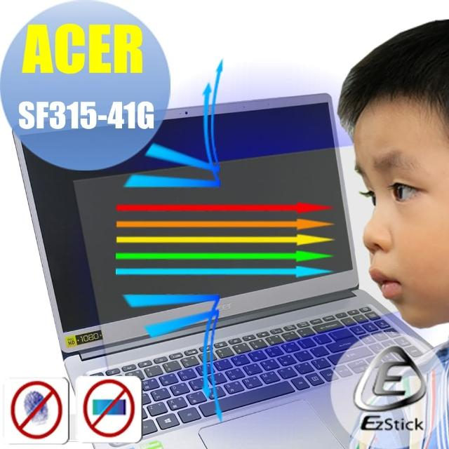 【Ezstick】ACER Swift 3 SF315 SF315-41G 防藍光螢幕貼(可選鏡面或霧面)