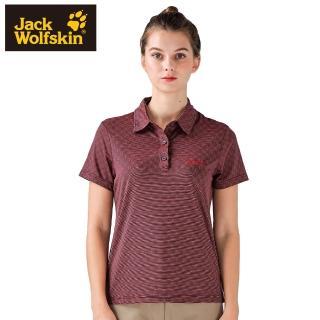 【Jack wolfskin 飛狼】女 排汗短袖POLO衫(暗紅)