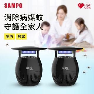 【超值兩入組 SAMPO 聲寶】吸入式強效UV捕蚊燈ML-WK03E黑色