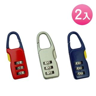【金便利Variable】流線型三環數字彩色密碼鎖 2入 台灣製造(變號鎖 彩色變號鎖 數字鎖 行李箱鎖)