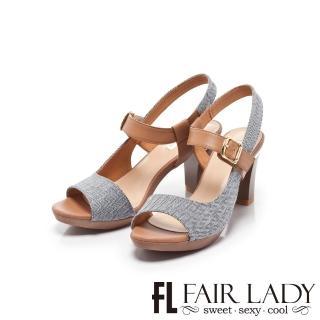 【FAIR LADY】側挖空扣環拉帶高跟涼鞋(藍布紋、202124)