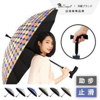 【雙龍牌】降溫彩膠T型孝親傘休閒健行傘 黑膠自動直傘 止滑助步傘(防風玻纖晴雨傘抗UV遮陽傘A6405)