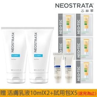 【NeoStrata 妮傲絲翠】果酸深層保養凝膠125ml(新包裝容量升級)(2入)
