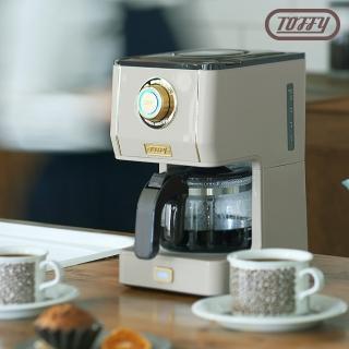 【日本Toffy】Drip Coffee Maker咖啡機(兩色可選 K-CM5)